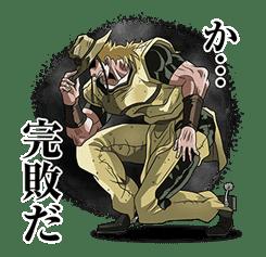JoJo No. 3: Epic Battles sticker #5692717