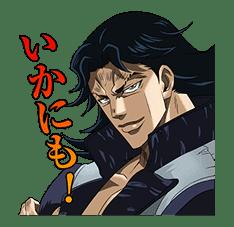 JoJo No. 3: Epic Battles sticker #5692720
