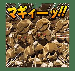 JoJo No. 3: Epic Battles sticker #5692723