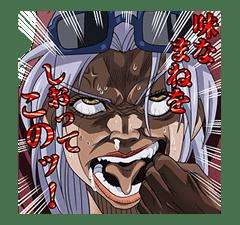 JoJo No. 3: Epic Battles sticker #5692725