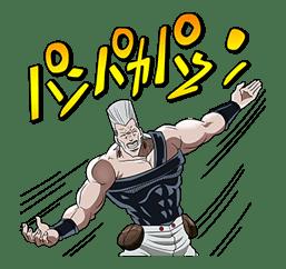 JoJo No. 3: Epic Battles sticker #5692735