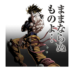 JoJo No. 3: Epic Battles sticker #5692738