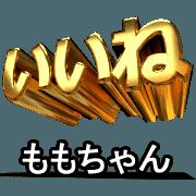 สติ๊กเกอร์ไลน์ Moves!Gold character[momochan]