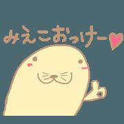 สติ๊กเกอร์ไลน์ Hand-written Steller sea lion for Mieko