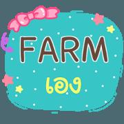 สติ๊กเกอร์ไลน์ FARM เอง V.1 e