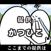 สติ๊กเกอร์ไลน์ New surrealism for katsuhiko