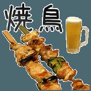 สติ๊กเกอร์ไลน์ Yakitori 3