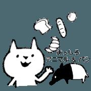 สติ๊กเกอร์ไลน์ White animals & breads