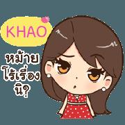 สติ๊กเกอร์ไลน์ KHAO ยัยอีฟ ติสท์ตัวแม่_S e