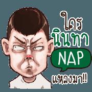 สติ๊กเกอร์ไลน์ NAP จะ จะ จอร์จ_S e