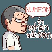 สติ๊กเกอร์ไลน์ NUMFON เกรียนซ่า_N e