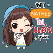 สติ๊กเกอร์ไลน์ NATHEE หวานหวาน V.2_N e