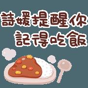 สติ๊กเกอร์ไลน์ Exclusively for SHIH YUAN