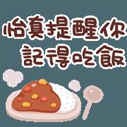 สติ๊กเกอร์ไลน์ Exclusively for YI JEN 2