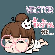 สติ๊กเกอร์ไลน์ VECTOR ทาโมเมะ ขี้เกียจวุ้ย!_N e
