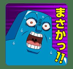 BOBOBO-BO BO-BOBO sticker #6350189