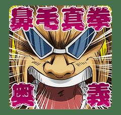 BOBOBO-BO BO-BOBO sticker #6350193