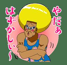 BOBOBO-BO BO-BOBO sticker #6350198