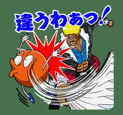 BOBOBO-BO BO-BOBO sticker #6350203