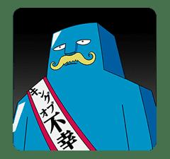 BOBOBO-BO BO-BOBO sticker #6350214