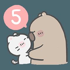 คุณหมีและเจ้าเหมียว 5 : เธอกับฉัน