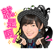 สติ๊กเกอร์ไลน์ AKB48: Dulcet Tones