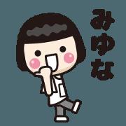 สติ๊กเกอร์ไลน์ Miyuna Hairstyle Sticker