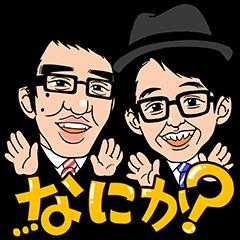 สติ๊กเกอร์ไลน์ Ogiyahagi ช่างจ้อ