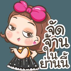 จีจี้ สวย ซ่า