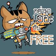 สติ๊กเกอร์ไลน์ FREE หุ่นยนต์แมว e