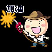 สติ๊กเกอร์ไลน์ Wan Wan Fight!