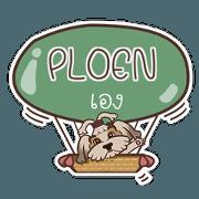สติ๊กเกอร์ไลน์ PLOEN รักหมา V.1 e