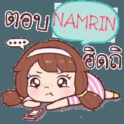 สติ๊กเกอร์ไลน์ NAMRIN หนูดี นกจริงๆ_S e