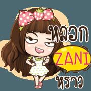 สติ๊กเกอร์ไลน์ ZANI วีโอเล็ท_S e