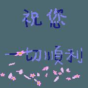 สติ๊กเกอร์ไลน์ Shrimp Text map -jobs-3