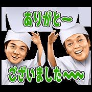 สติ๊กเกอร์ไลน์ สติ๊กเกอร์พูดได้ของ Nakagawake