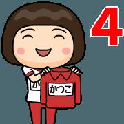 สติ๊กเกอร์ไลน์ Katsuko wears training suit 4