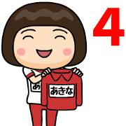 สติ๊กเกอร์ไลน์ Akina wears training suit 4