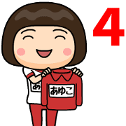 สติ๊กเกอร์ไลน์ Ayuko wears training suit 4