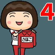 สติ๊กเกอร์ไลน์ Sahoko wears training suit 4