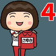 สติ๊กเกอร์ไลน์ Sayuki wears training suit 4