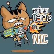 สติ๊กเกอร์ไลน์ NIC หุ่นยนต์แมว e