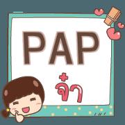 สติ๊กเกอร์ไลน์ PAP จ๋า V.1 e