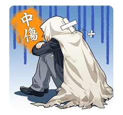 Touken Ranbu-Online- sticker #7243304