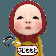 สติ๊กเกอร์ไลน์ Red Towel#1 [Fujimomoto] Name Sticker