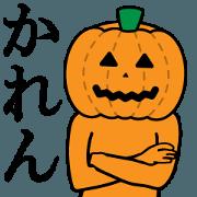 สติ๊กเกอร์ไลน์ karen happy halloween