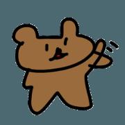 สติ๊กเกอร์ไลน์ message from bear 2