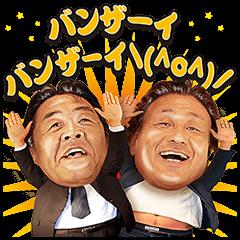 日本一滑舌の悪いスタンプ【ビジネス編】のLINEしゃべるスタンプ(ボイス・サウンド付きスタンプ)