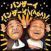 สติ๊กเกอร์ไลน์ สติ๊กเกอร์ที่พูดติดขัดที่สุดในญี่ปุ่นV.2