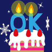 สติ๊กเกอร์ไลน์ Snowflake Christmas message